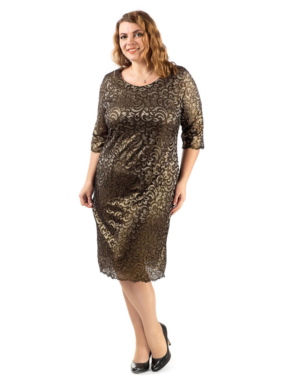 Платье Selta 769 размеры 50, 52, 54, 56