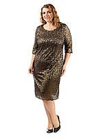 Платье Selta 769 размеры 50, 52, 54, 56, фото 1