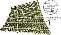 Брюки детские камуфляжные Скаут камуфляж Пиксель, фото 3