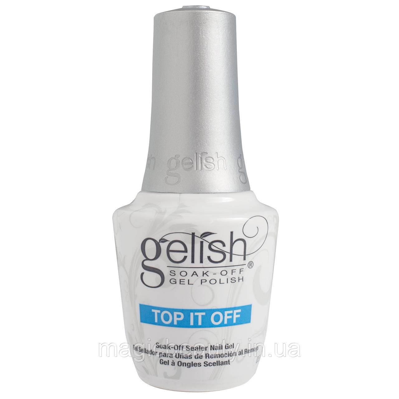 GELISH TOP-IT-OFF - топ -гель (силер) для гелевого лака 15 мл
