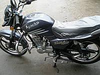 Soul Apach  150cc  (ZS150A)