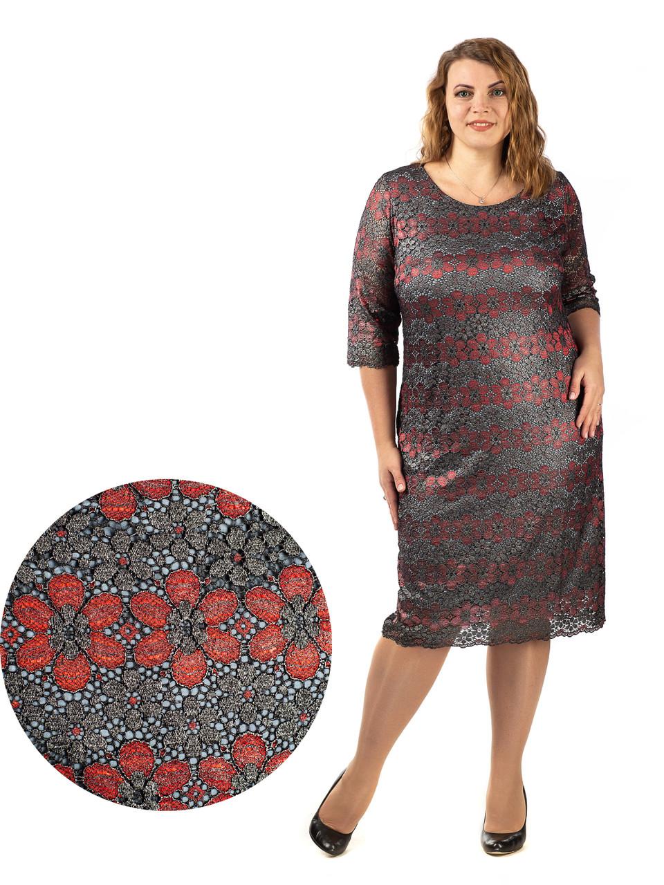 Платье Selta 766 размеры 50, 52, 54, 56
