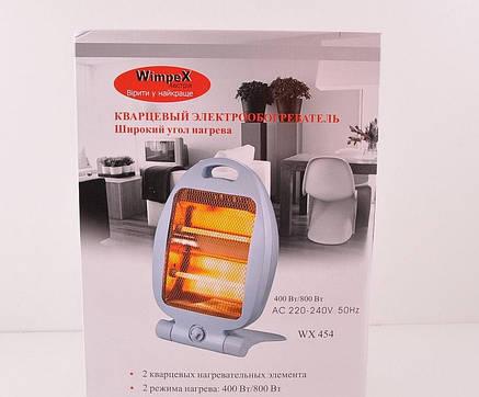 Кварцовий електрообігрівач QUARTZ HEATER WX-454 WimPex, Київ Розпродаж CG17 PR3, фото 2