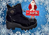 Новые ботинки женские зимние замшевые лакированные темно-синие Турция Guero натуральный мех скидка