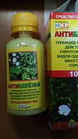 Антиберезка гербицид системного действия 100мл, фото 1