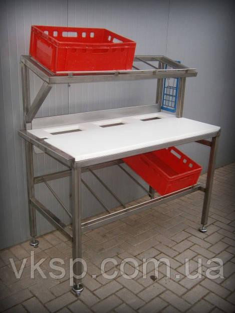 Жиловочный стол