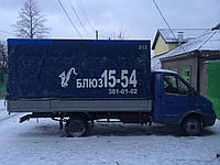 Доставка грузов в зону АТО