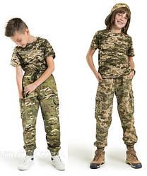Брюки детские камуфляжные