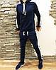 Мужской спортивный зимний костюм с флисом на манжете темно синий