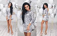 Нарядное платье с  пайеткой, двухстороннее, можно носить вырезом на спинке или спереди, цвет - серебро