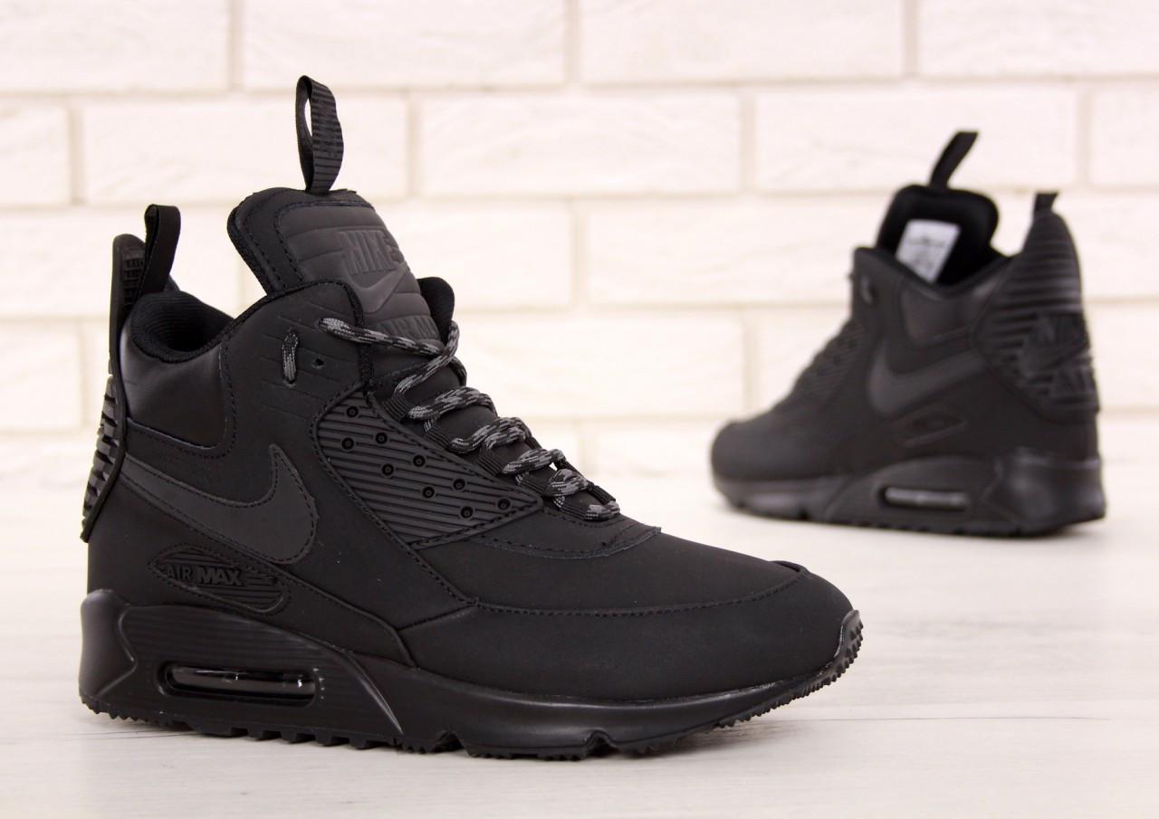 Мужские кроссовки в стиле Nike Air Max 90 Sneakerboot (41, 42, 43, 44, 45  размеры) e0934732d7c
