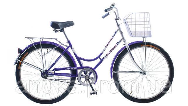 "Велосипед набор 26"" Дорожник ЛАСТОЧКА 2015"