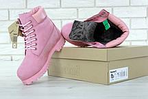 Женские зимние ботинки в стиле Timberland с натульраным мехом (36, 37, 38, 39, 40, 41 размеры), фото 3