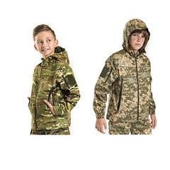 Ветровки куртки детские камуфляжные