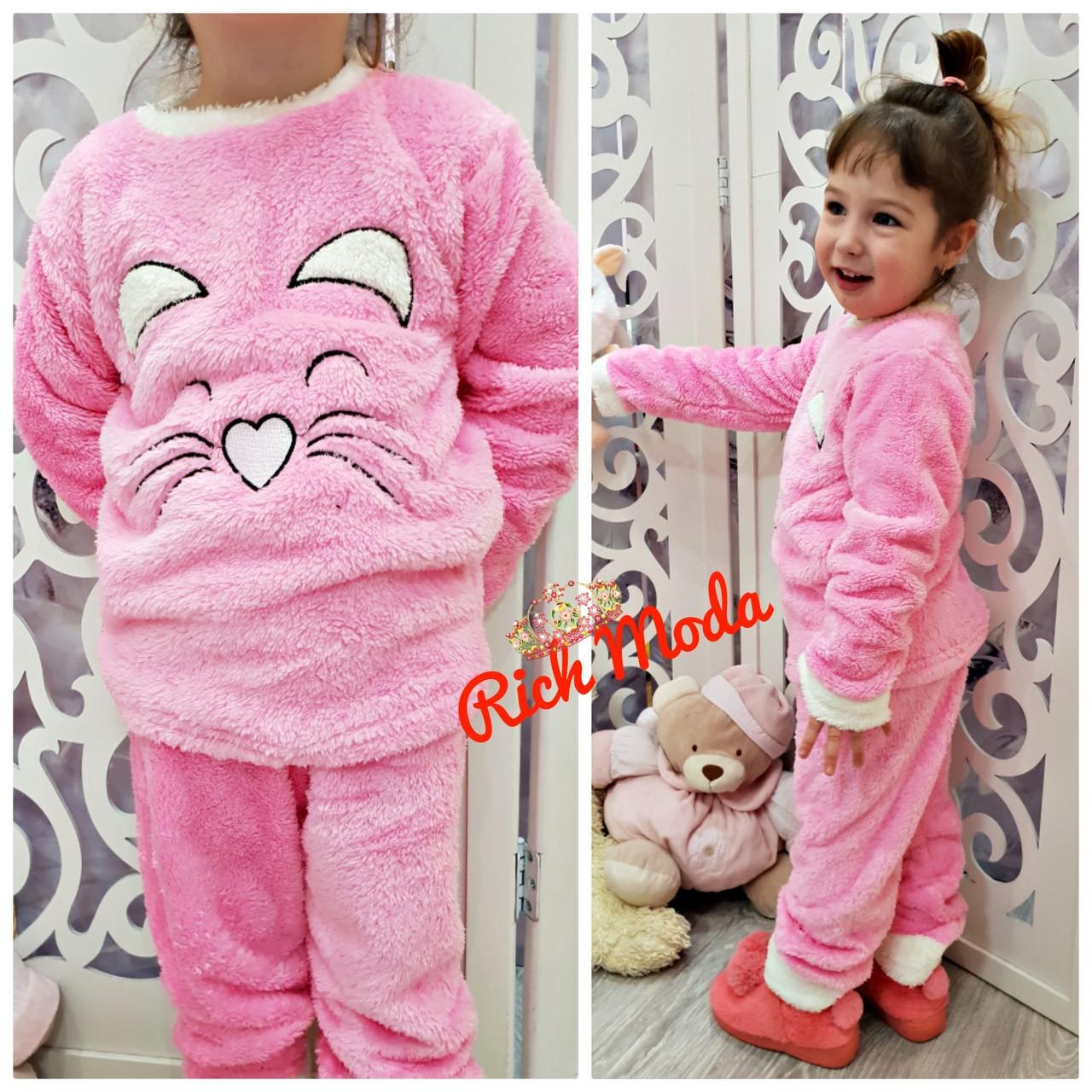 Пижама детская, махровая! Хит сезона!!! Турция. От 3х до 10лет розовая