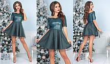 Т3036 Платье с фатиновой юбкой (размеры 42-46), фото 3