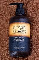 Шампунь питательный с аргановым маслом