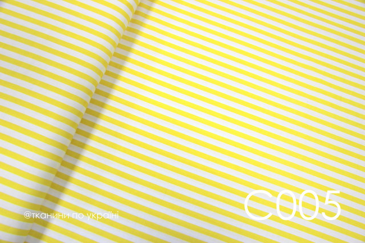 Ткань сатин Полоска желтая 10 мм