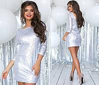 Нарядное платье с мелкой пайеткой, двухстороннее, можно носить вырезом на спинке или спереди