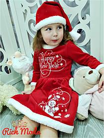 """Новогоднее платье """"Миссис Санта""""! От 1 до 5лет"""