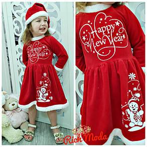 """Новогоднее платье """"Миссис Санта""""! От 1 до 5лет, фото 2"""