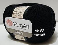 Нитки пряжа для вязания хлопок акрил JEANS Джинс от YarnArt Ярнарт № 53 - черный