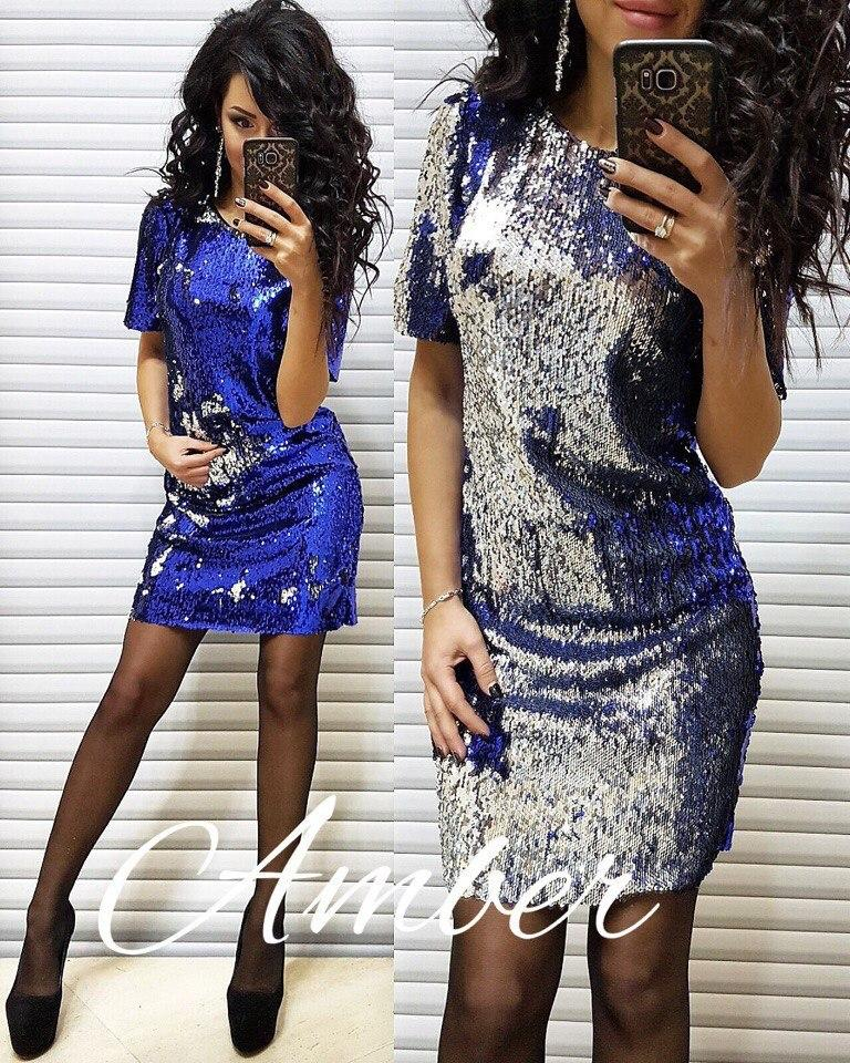 Нарядное платье с пайеткой, двухсторонняя пайетка чешуя, синий+серебро