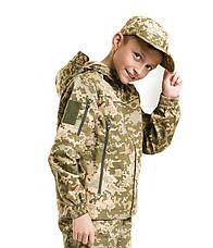 Детская куртка Скаут камуфляж Пиксель, фото 2
