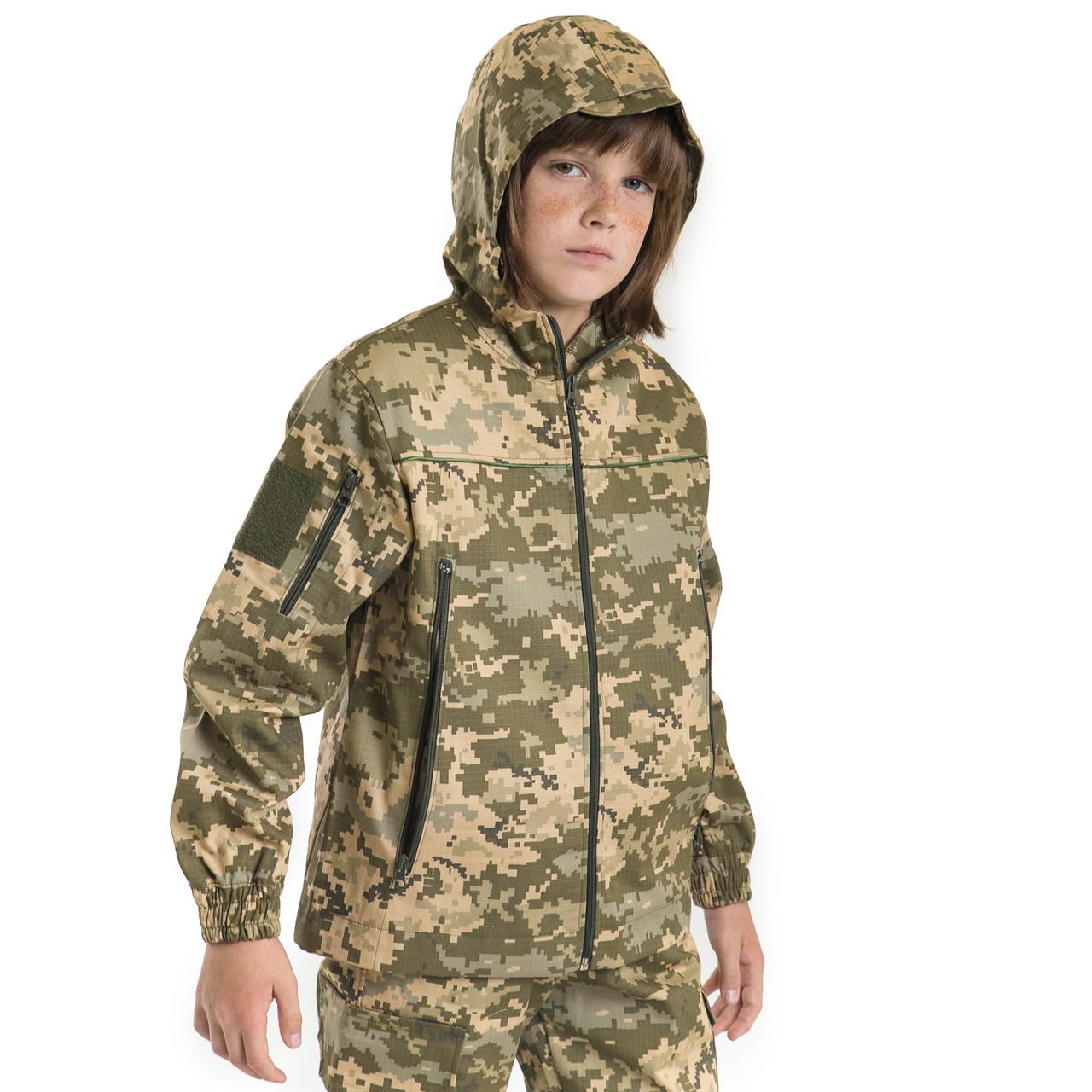 Детская куртка Скаут камуфляж Пиксель
