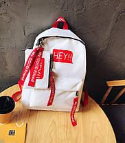 Модный тканевый рюкзак Hey с пеналом, фото 3