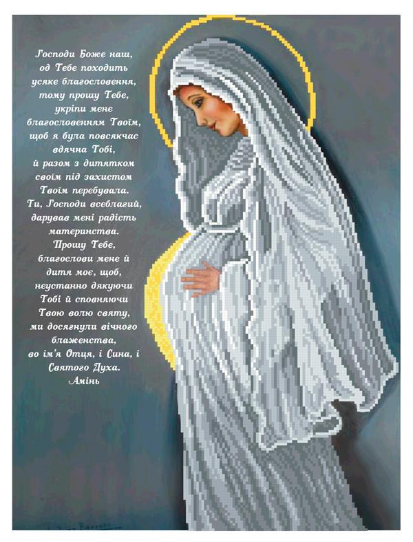 КРВ-60. Схема для вишивки бісером Молитва матері