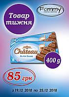 Шоколад Chateau 400g