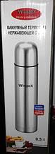 Вакуумний Термос з нержавіючої сталі 0,5 л Wimpex, термос для гарячих напоїв Розпродаж PR2