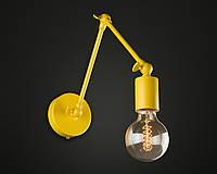 Настенный светильник WL-3 желтый