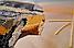 "Набор для вышивки бисером 36х24см ""На пути к счастью (Range Rover)"" Тэла Артис (с чешским бисером), фото 2"
