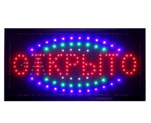 LED Светодиодная вывеска табло открыто 48X25 Распродажа PR3