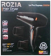 Фен для волос Rozia HC 8201