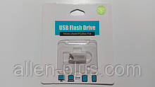 Мініатюрний ФЛЕШ-накопичувач SMARE USB Flash Drive, 32GB, метал, (флешка на 32 GB)