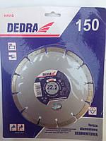 Алмазный отрезной круг DEDRA 150х22 СИГМЕНТ