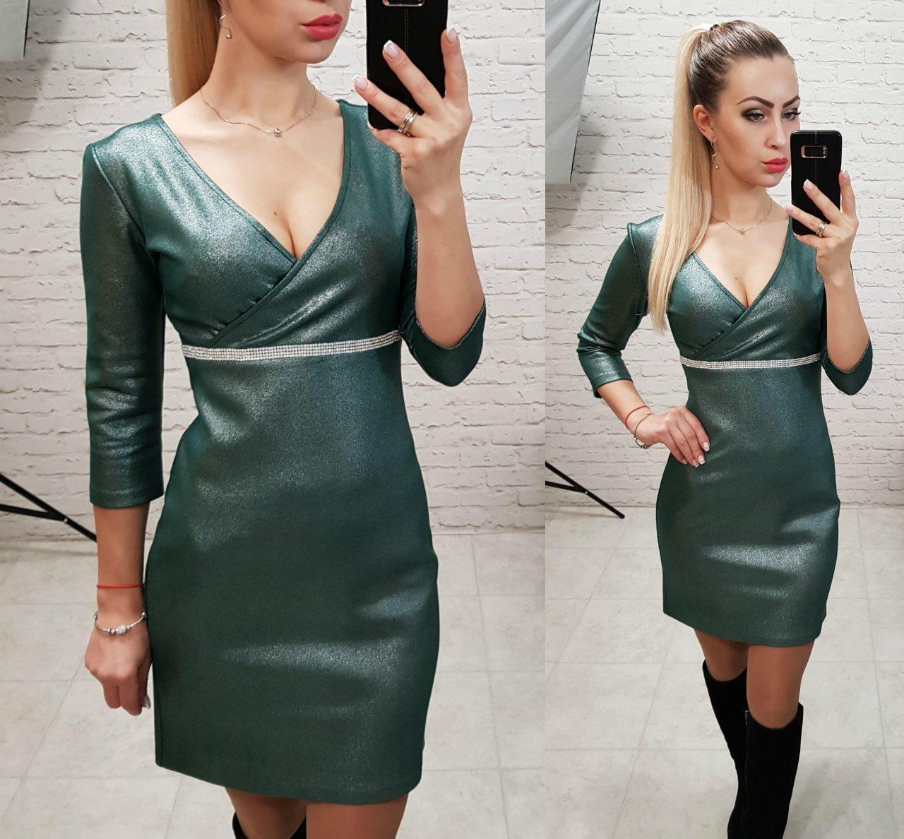 Платье женское, замша, модель 145, цвет - бутылочка