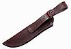Нож охотничий для туши и рыбы КАБАН -1. Клинок-сталь 50X14 MF (с рисунком). Рукоять-дерево Подарочный, фото 5