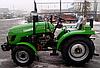 Трактор Т 244FНL (24л.с.,4х4, ГУР, блокировка, колеса 6.00-14 / 9.5-20)
