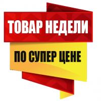 Популярные электрошокеры в Украине