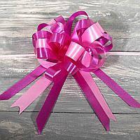 Бант для упаковки подарунків малиновий, діаметр 13 см