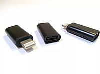 Перехідник з Type-C Lightning/ Type-C(мама), Lightning(IPHONE/батько)