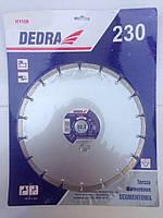 Алмазный отрезной круг DEDRA 230х22 СИГМЕНТ