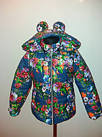 Куртка детская с ушками на капюшоне разноцветная