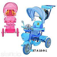 Детский велосипед трехколесный ET A18-9-1. С родительской ручкой и рюкзаком.