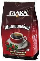 "Кофейный напиток ""Галка""""Шипшиновий"" 100г."