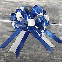 Бант для упаковки подарунків синій діаметр 13 см